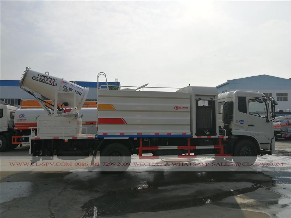 fabricant de camion Dongfeng suppression de la poussière