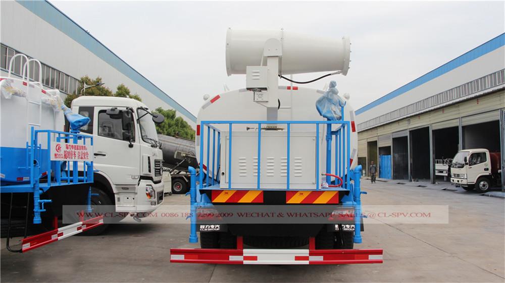 12 tonnes camion citerne avec canon à brouillard