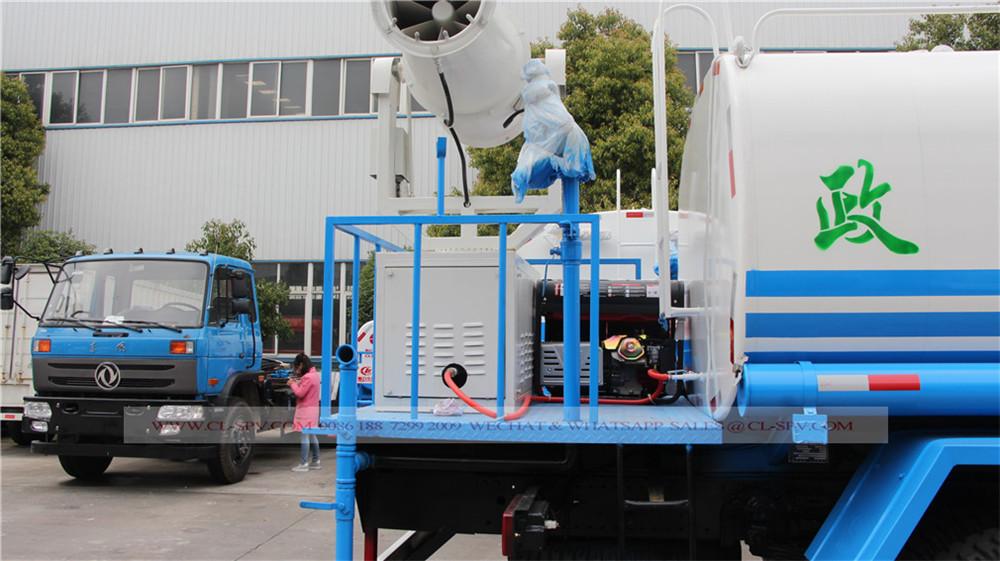 Wassernebel fogcannon auf Wasser-LKW