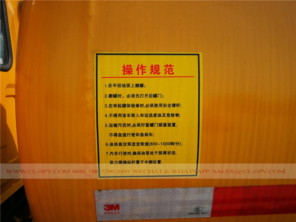 la instrucción de camiones de succión de aguas residuales