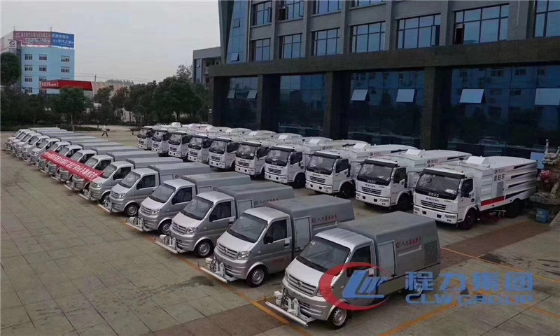 delivery ceremony of chengli trucks