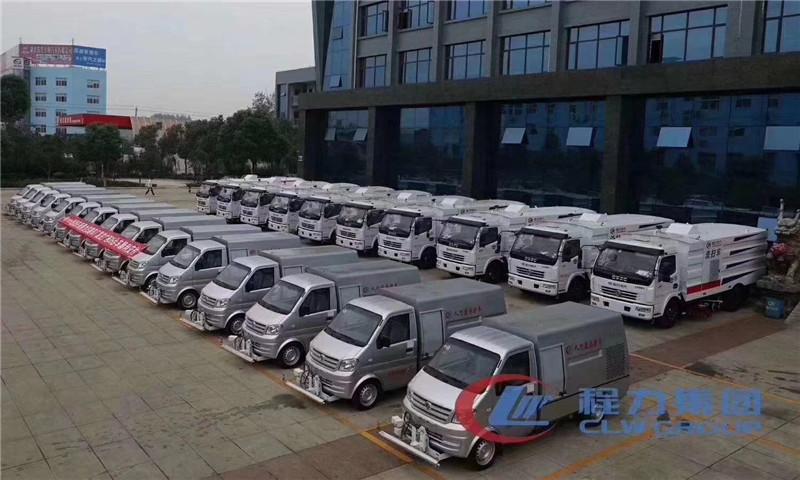 cerimônia de entrega de caminhões ChengLi