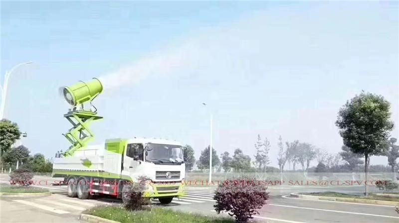 tijeras Dongfeng levantan polvo camión de supresión