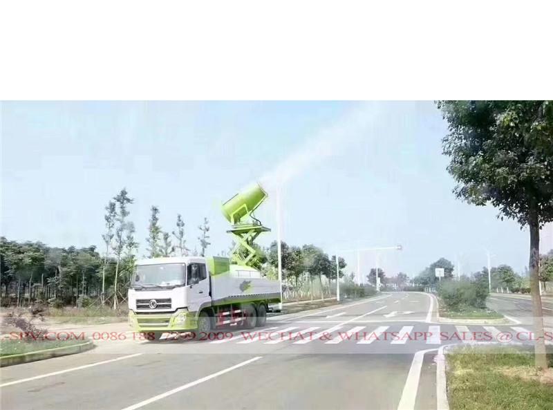 Dongfeng ножницы поднимают пыль подавления грузовик