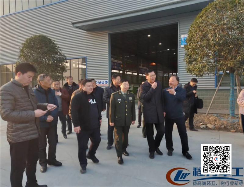 Chengli Truck o valor da produção 5 bilhões de yuans em 201801