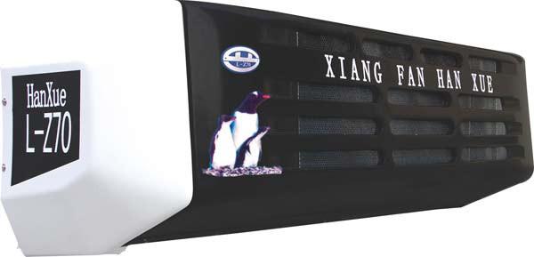 L-Z70 Xiangyang hanxue холодильник