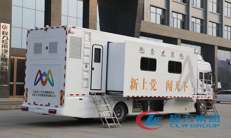Dongfeng véhicule en direct Concours de diffusion