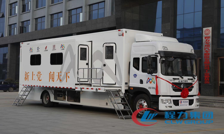 Dongfeng مقابلہ لائیو براڈ گاڑی