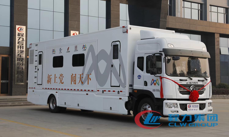 Dongfeng Конкурс Broadcast автомобиль