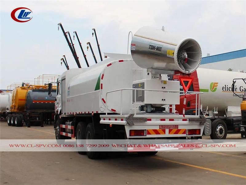 TDM M10 100 米雾炮