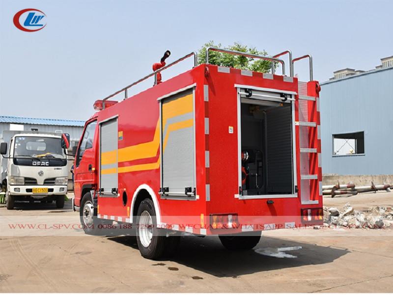 Foton forland mini пожарная машина