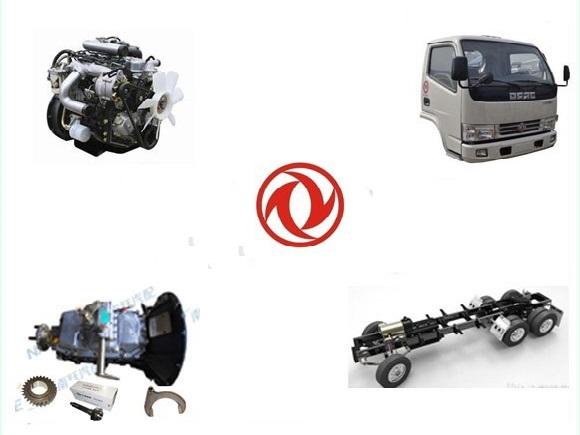 DFL1160BX1V - truck parts