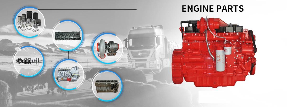 Engine PArts -DFL1160