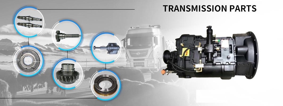 Transmission-Parts-DFL1160