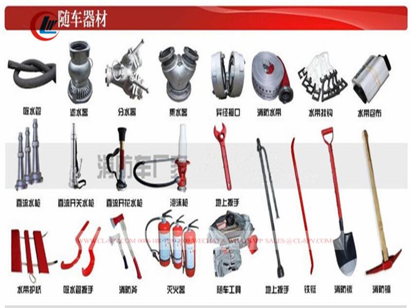 Dongfeng 1600 Gal Wasser Feuerwehrauto Ersatzteilliste