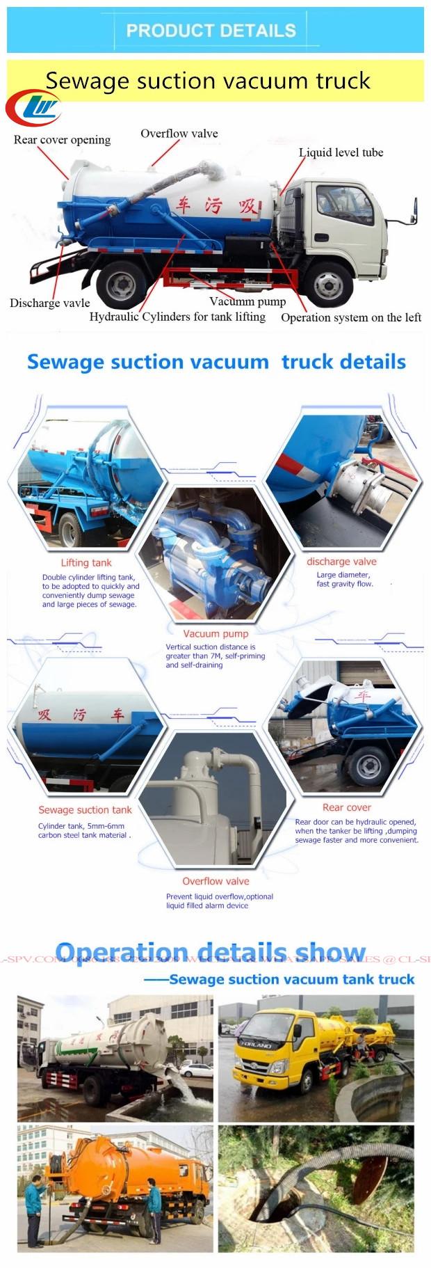 Howo ویکیوم سیوریج فضلہ ٹرک کی تفصیلات