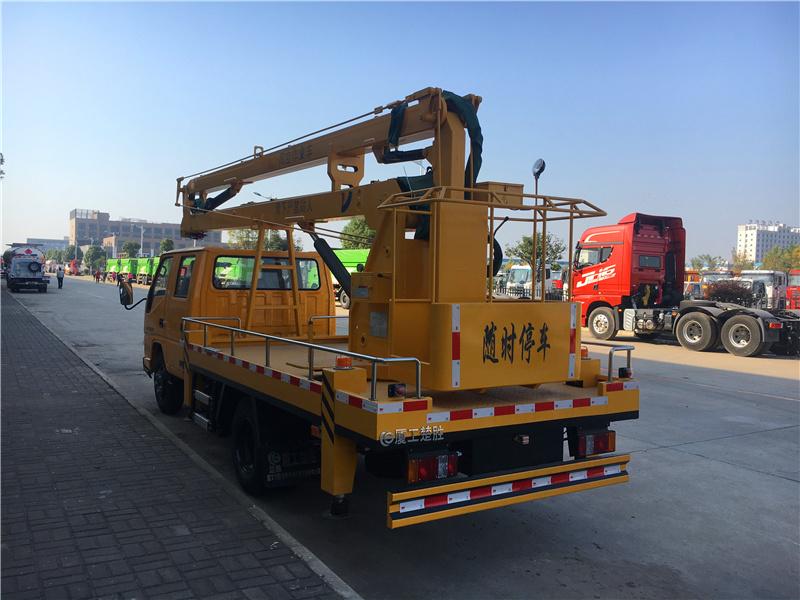 JMC 14 m aerial bucket truck