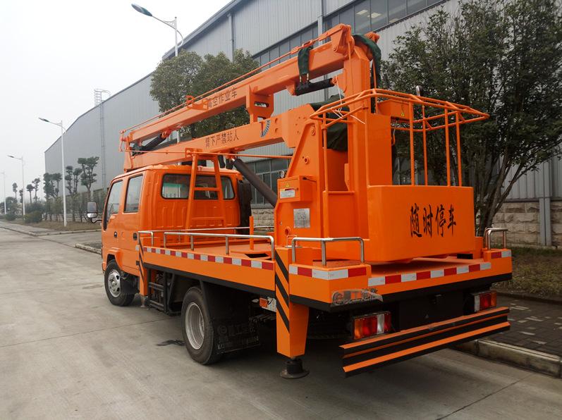 Foton aerial bucket truck