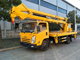 Isuzu boom lift truck