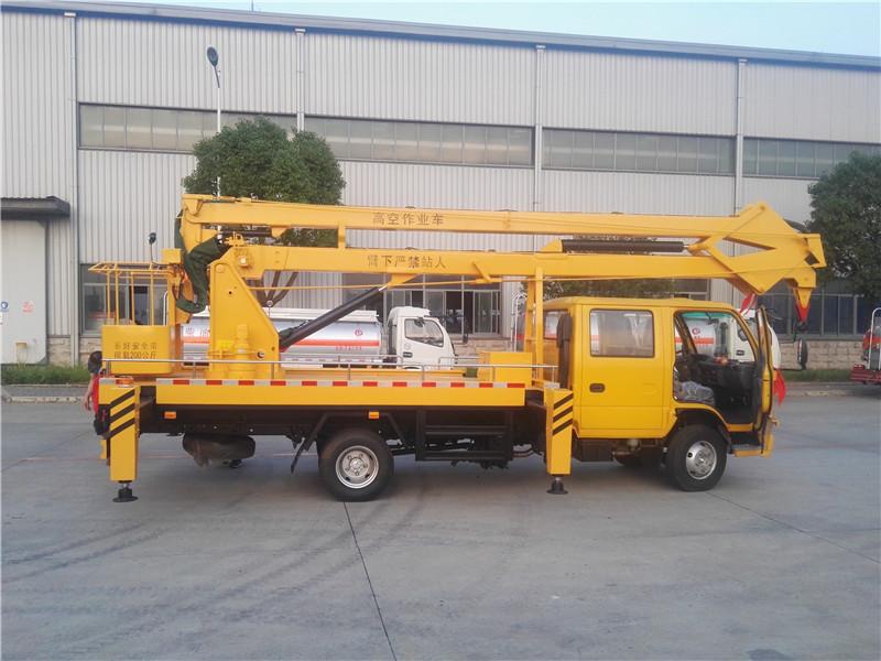 Qingling Isuzu 18m boom lift truck