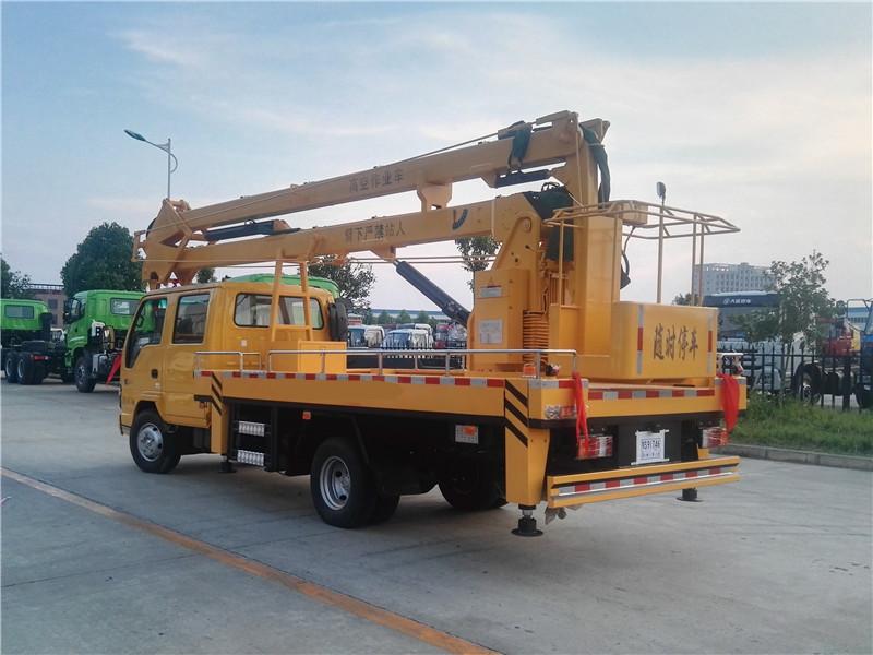 Qingling Isuzu 18m Aerial bucket Truck