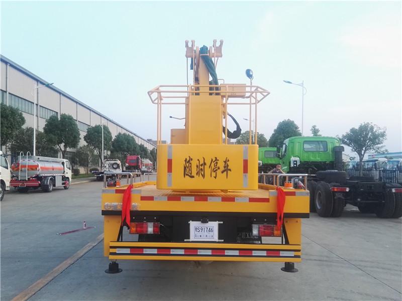 Qingling Isuzu boom lift truck