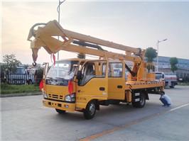 Camión con cangilón aéreo JMC de 16 m