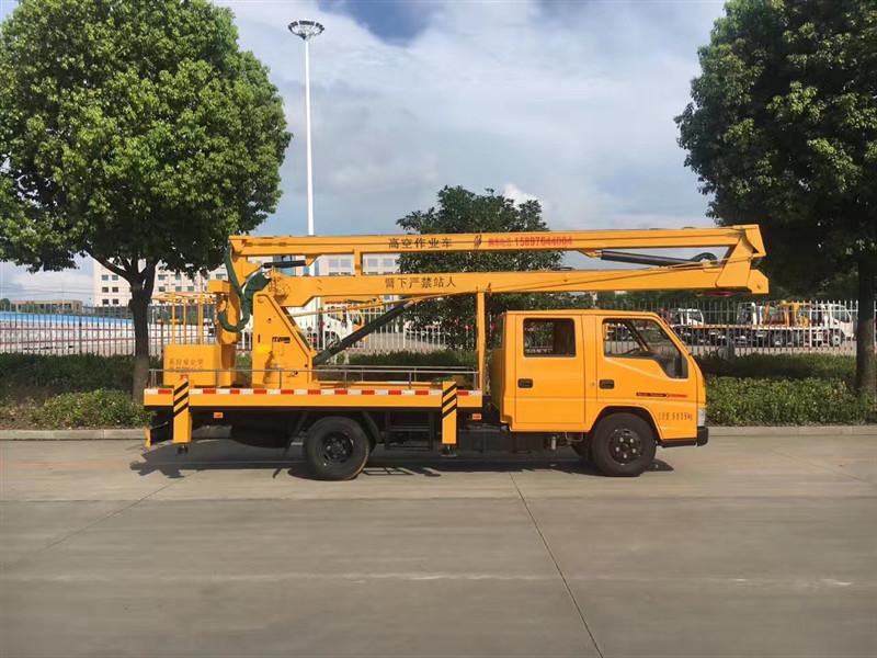 Camion della benna aerea di JMC 16m