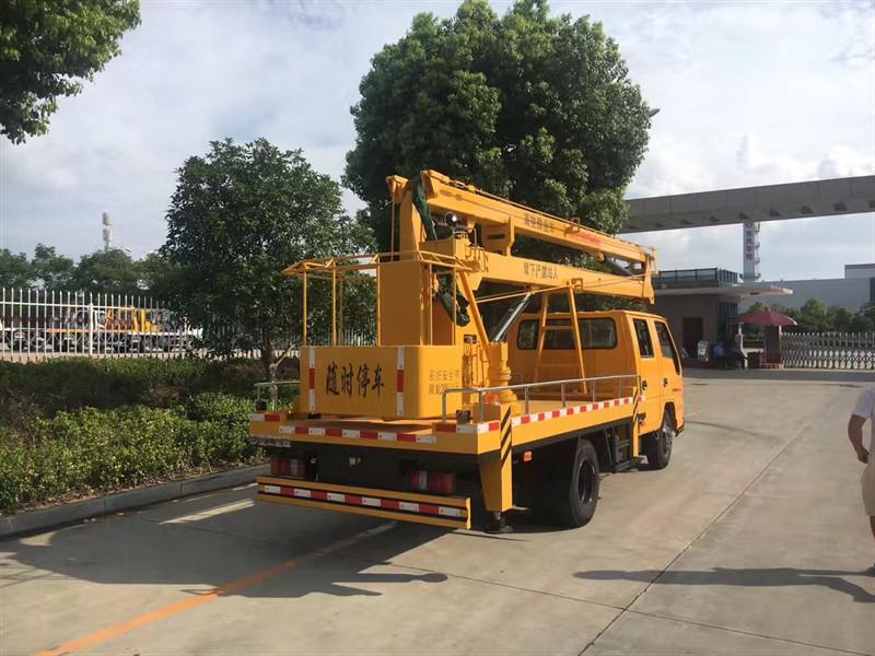 Camion della benna aerea di JMC