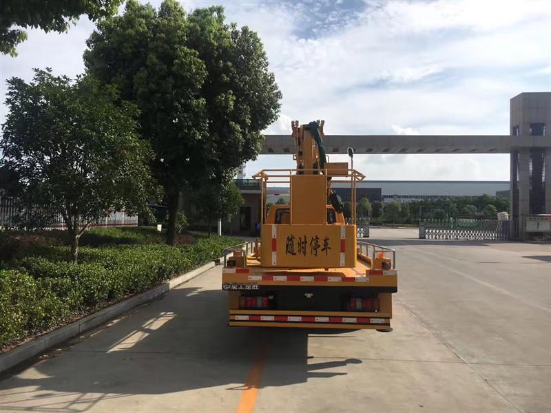 Camion della benna aerea di JMC Shunda 16m