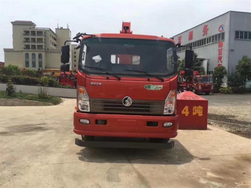 Configuración de grúa montada sobre camión Sinotruk