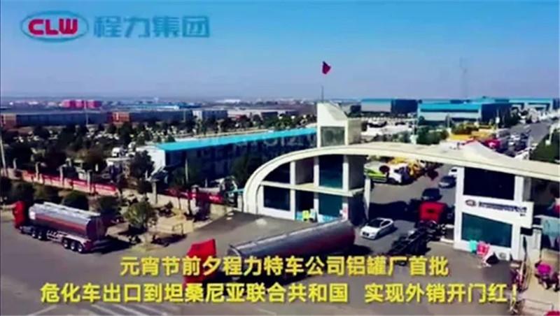 Chengli's New Aim & New Journey in 2021