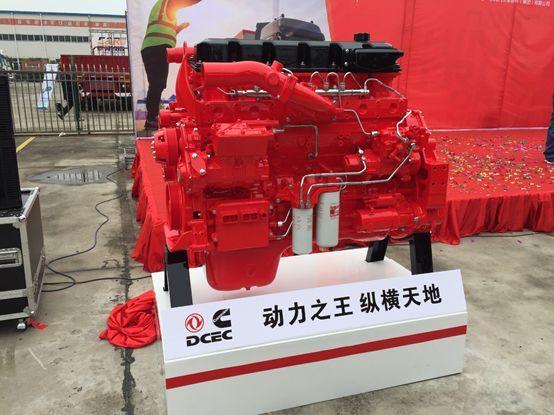 Einführung der Cummins Engine in China