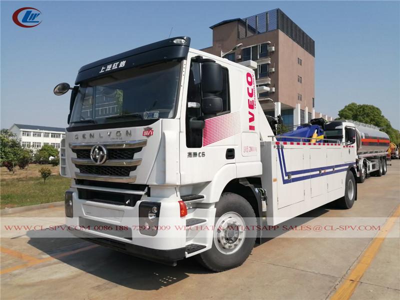 IVECO Hongyan 20T tow truck