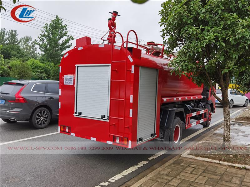 ハウウォーター消防車