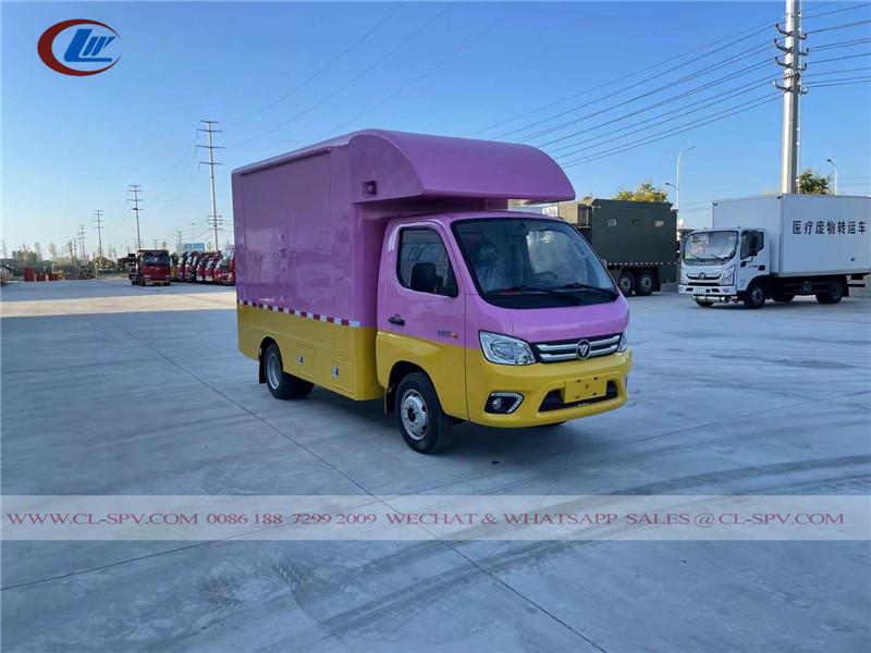 Foton M1 mobile food truck